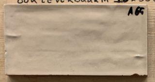 wandtegel 7.5x15 cm licht bruin A65 voor keuken, badkamer en toilet